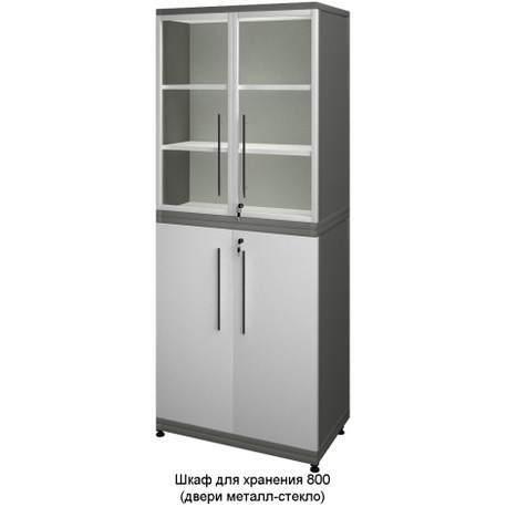 Шкаф для хранения Есо (двери металл-стекло)