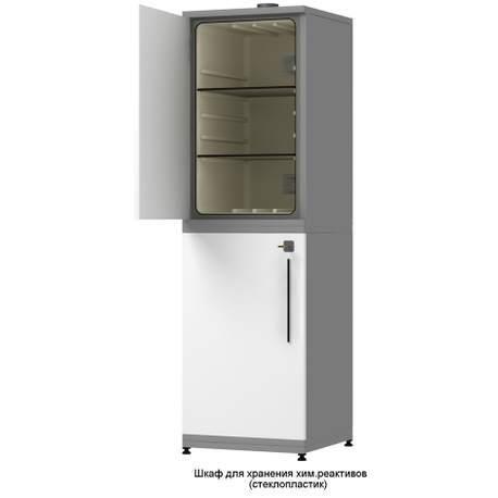 Шкафы для хранения хим.реактивов Eco (стеклопластик)