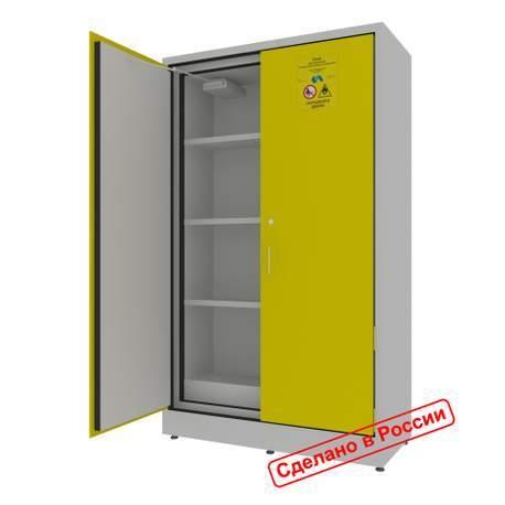 Шкаф для хранения Ш-ЛВЖ-1200ВА