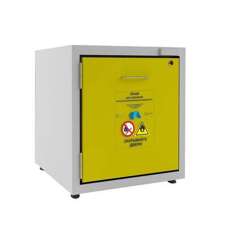 Шкаф для хранения Ш-ЛВЖ-600