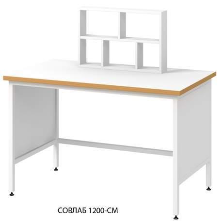 Стол для микроскопирования СОВЛАБ-1200 СМ