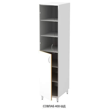 Шкаф для документов СОВЛАБ - 400 ШД