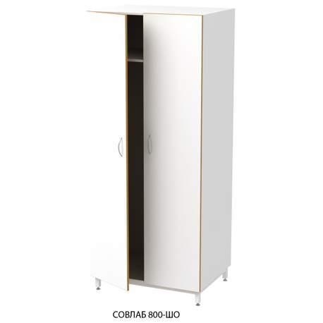 Шкаф для одежды СОВЛАБ 800 ШО