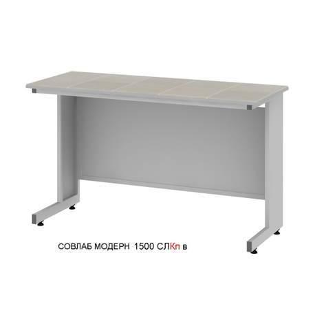 Столы лабораторные высокие и низкие MODERN