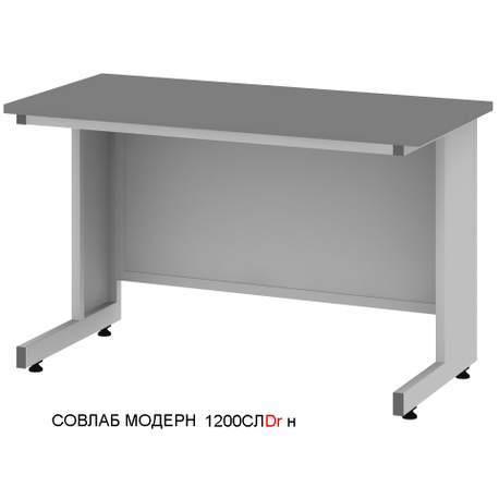 Стол лабораторный низкий Mod. -1200 СЛDr н