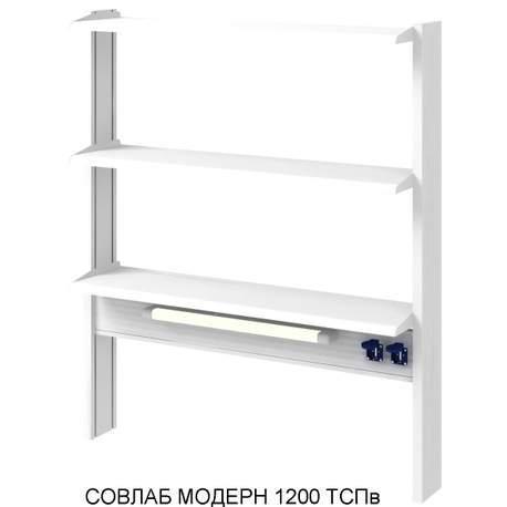 Технологический пристенный высокий стелаж Mod. -1200 ТСПв
