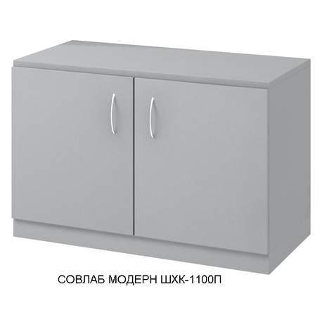 Шкаф для хранения кислот Mod.-ШХК-1100П