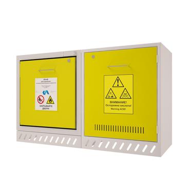 Шкафы для хранения ЛВЖ в комплектации с тумбами серии Eco