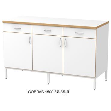 Стол-тумба СОВЛАБ-1500 3Я-3Д-Л