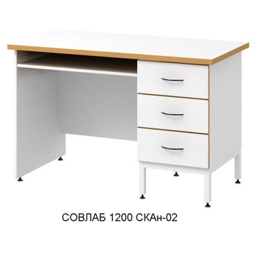 Стол компьютерный аналитический 1200-СКАн-02