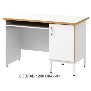 Компьютерные столы для аналитической работы