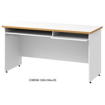 Стол компьютерный аналитический 1500-СКАн-03