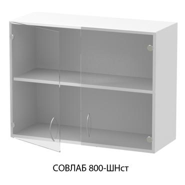 Шкаф навесной СОВЛАБ-800 ШНст
