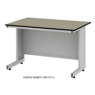 Стол пристенный лабораторный низкий Mod. -1200 СПLg н