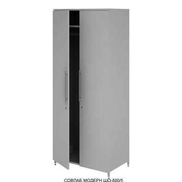 Шкаф для хранения одежды Mod. - ШО-800/5