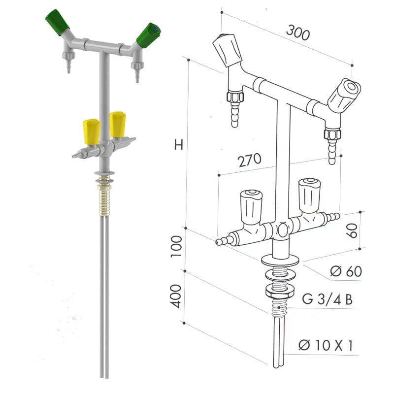 Кран газовый art5000-15